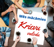Krievu valoda mini grupās no 2016.g.